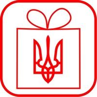 ДЬЮТИ ФРИ ТРЕЙДИНГ / Duty Free Trading